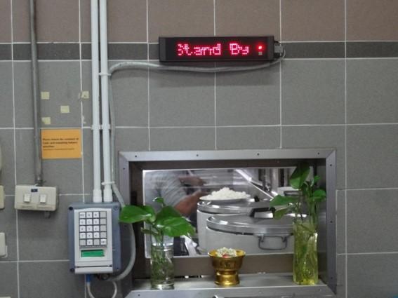 Cafeteria vendor 2